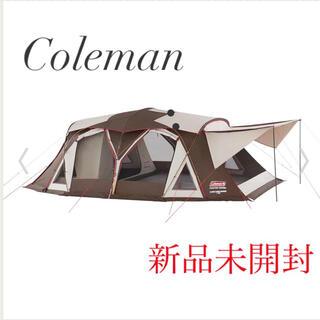 コールマン(Coleman)のColeman  4Sワイド2ルームコクーンⅢ 新品 未使用(テント/タープ)
