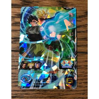 ドラゴンボール(ドラゴンボール)のスーパードラゴンボールヒーローズ BM7-053 孫悟飯ゼノ(シングルカード)