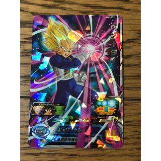 ドラゴンボール(ドラゴンボール)のスーパードラゴンボールヒーローズ BM7-019 ベジータ(シングルカード)