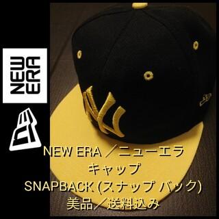 NEW ERA - 送料込み【美品】キャップ☆NEW ERA(ニューエラ)☆SNAPBACK(スナッ