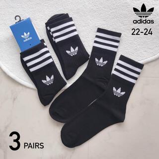 adidas - 【3足組】新品タグ 22-24 アディダス オリジナルス クルー ソックス 靴下
