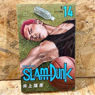 集英社 - SLAM  DUNK 新装再編版 14