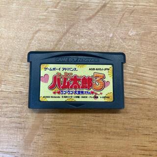 任天堂 - とっとこハム太郎3  カセット