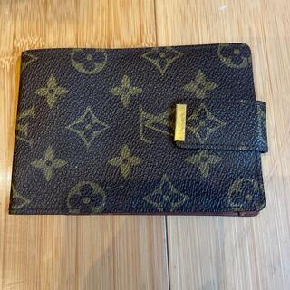 LOUIS VUITTON - ルイヴィトン 折り畳み財布