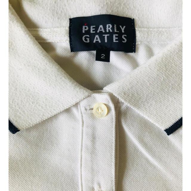 PEARLY GATES(パーリーゲイツ)のパーリーゲイツ ポロシャツ  白 サイズ2 スポーツ/アウトドアのゴルフ(ウエア)の商品写真