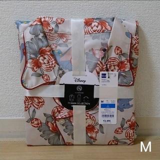 GU - GU サテンパジャマ M アンダーカバー ダンボ ピンク