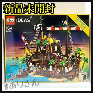 レゴ(Lego)のレゴ LEGO アイデア 赤ひげ船長の海賊島 21322 新品未開封 正規品(知育玩具)
