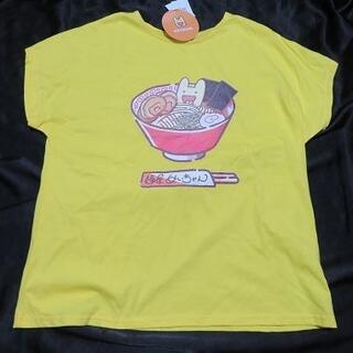 シマムラ(しまむら)のしまむらコラボ 歌い手めいちゃん MEICHAN ドルマンTシャツ ラーメン(Tシャツ(半袖/袖なし))