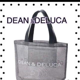 ディーンアンドデルーカ(DEAN & DELUCA)のディーンデルーカメッシュトートバッグ(トートバッグ)