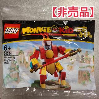 レゴ(Lego)の【新品未開封】レゴ モンキーキッド 30344(積み木/ブロック)