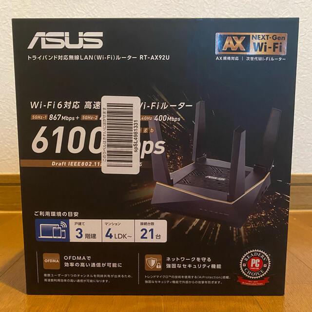 ASUS(エイスース)のASUS Wifiルーター RT-AX92U  disp ryu様専用 スマホ/家電/カメラのPC/タブレット(PC周辺機器)の商品写真