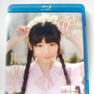 尾野寺みさ エトワール Blu-ray