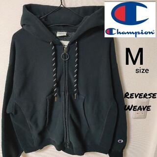 チャンピオン(Champion)のChampion リバースウィーブ ジップアップパーカー ブラック 裏起毛 M(パーカー)