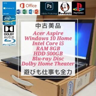 ノートパソコン Core i5+Blu-ray+Dolby高音質スピーカー 中古