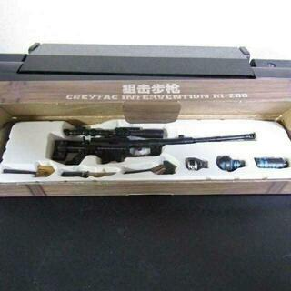 M200単品 1/6 ライフルコレクション 1/6個人装備グレネードセット(ミリタリー)