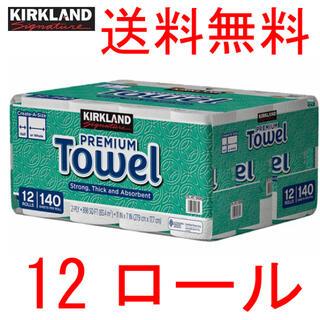 コストコ(コストコ)のコストコ キッチンペーパー 12ロール    (日用品/生活雑貨)