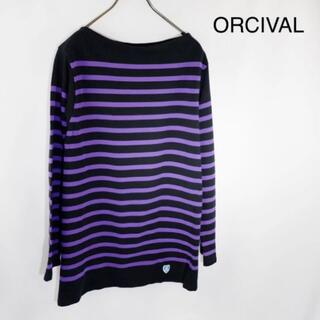 オーシバル(ORCIVAL)のORCIVAL ラッセルフレンチセーラーTシャツ ブラック×パープル(Tシャツ/カットソー(七分/長袖))