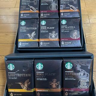 スターバックスコーヒー(Starbucks Coffee)のスターバックス❤︎コーヒー❤︎5杯分❤︎1箱(コーヒー)