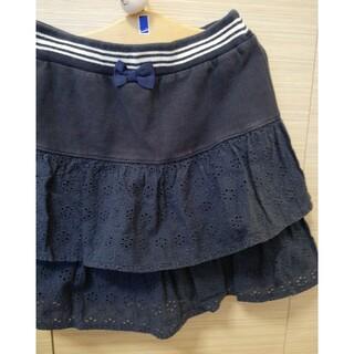 ハッシュアッシュ(HusHush)のフリル スカート 140 HasHash(スカート)