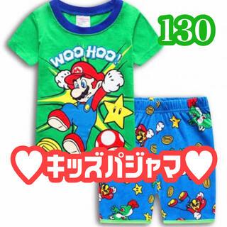 キッズパジャマ * マリオ 緑色 * 半袖 130