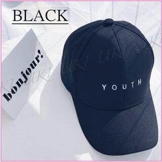 ロゴCAP ブラック FREEサイズ 大人気! 紫外線対策 新品未使用 送料無料