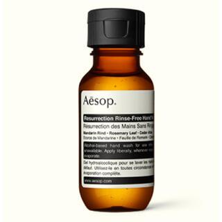 Aesop - Aesop リンスフリー