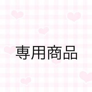 スーパージュニア(SUPER JUNIOR)のジョセ2000様 専用商品(アイドルグッズ)