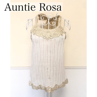 アンティローザ(Auntie Rosa)の【新品】アンティローザ ラメレース 後ろリボン キャミソール(キャミソール)