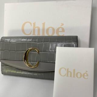Chloe - Chloe クロエ C クロコ型押し 長財布 グレー