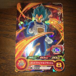ドラゴンボール(ドラゴンボール)のPUMS9-13ベジータ スーパードラゴンボールヒーローズ(シングルカード)