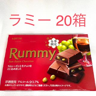 チョコレート(chocolate)のロッテ ラミー 20箱(菓子/デザート)