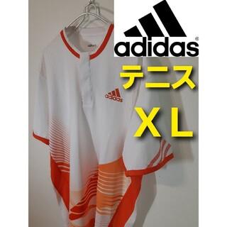 アディダス(adidas)の【adidas】テニスウェア/adizero/CLIMACOOL/新品(ウェア)