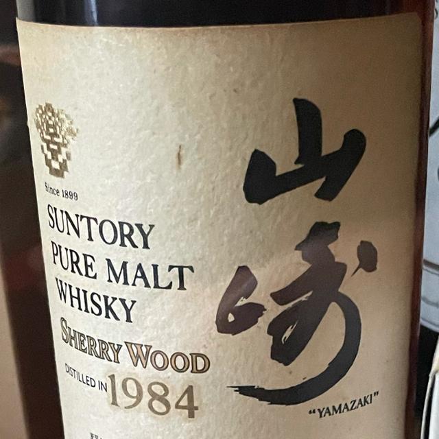 サントリー(サントリー)の山﨑 シェリーウッド 1984 食品/飲料/酒の酒(ウイスキー)の商品写真