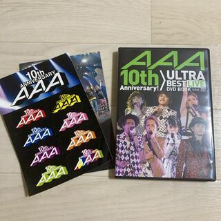 トリプルエー(AAA)のAAA 10th ULTRA BEST LIVE(ミュージック)