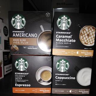 ネスレ(Nestle)のデコポン様専用♡(コーヒー)