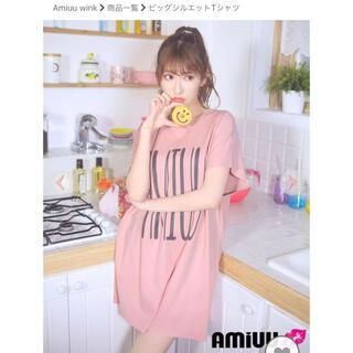 エヌエムビーフォーティーエイト(NMB48)のAMiUU ビックシルエットTシャツ ピンク 吉田朱里プロデュース(Tシャツ(半袖/袖なし))