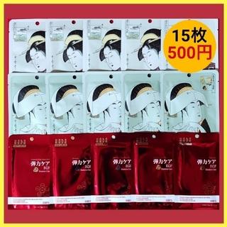 浮世絵シリーズ10枚+フェイスマスクパック5枚《日本製》美友15枚セット(パック/フェイスマスク)