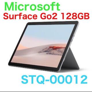 Microsoft - 【新品未使用】surface Go 2