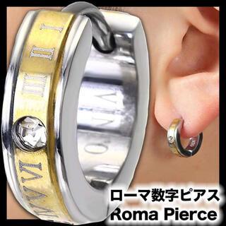 ローマ数字 ピアス 金 メンズ レディース 片耳 韓国 ゴールド フープ