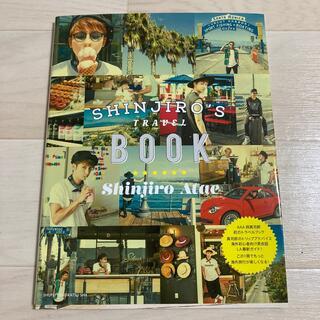 トリプルエー(AAA)のSHINJORO'S TRAVEL BOOK(アート/エンタメ)