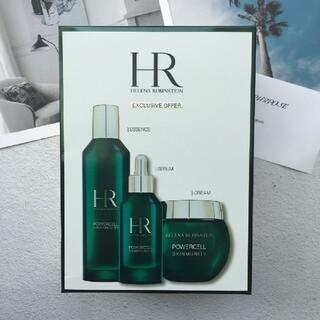HELENA RUBINSTEIN - Helena Rubinstein 小緑瓶 3点セット新品