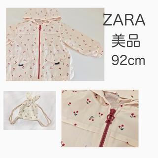 ザラ(ZARA)の*美品*ZARA baby ザラベビー ザラキッズ さくらんぼウィンドブレーカー(ジャケット/上着)