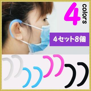 イヤーフック カバー ガード マスク着用で耳痛 子供 大人用 補助道具 シリコン(日用品/生活雑貨)