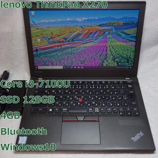 Lenovo - ThinkPad X270◆Core i3-7100U/SSD 128G/4G