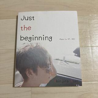 トリプルエー(AAA)のJust the beginning(アート/エンタメ)