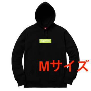 Supreme - Supreme Logo Hooded