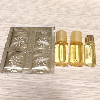 アルビオン(ALBION)の4150円相当♡アルビオン ハーバルオイル ゴールド(フェイスオイル/バーム)