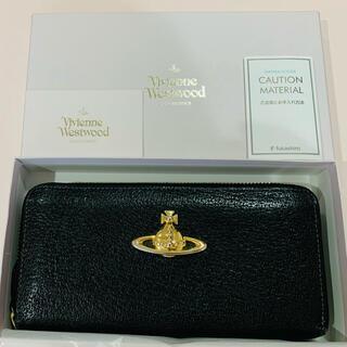 Vivienne Westwood - 正規品 ヴィヴィアンウエストウッド 長財布