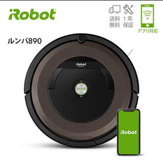 iRobot - 新品 ロボット掃除機 ルンバ890 アイロボット iRobot ルンバ