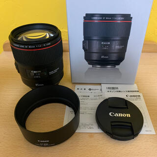 Canon - 超美品 最良状態 Canon EF 85mm F1.4 L IS USM